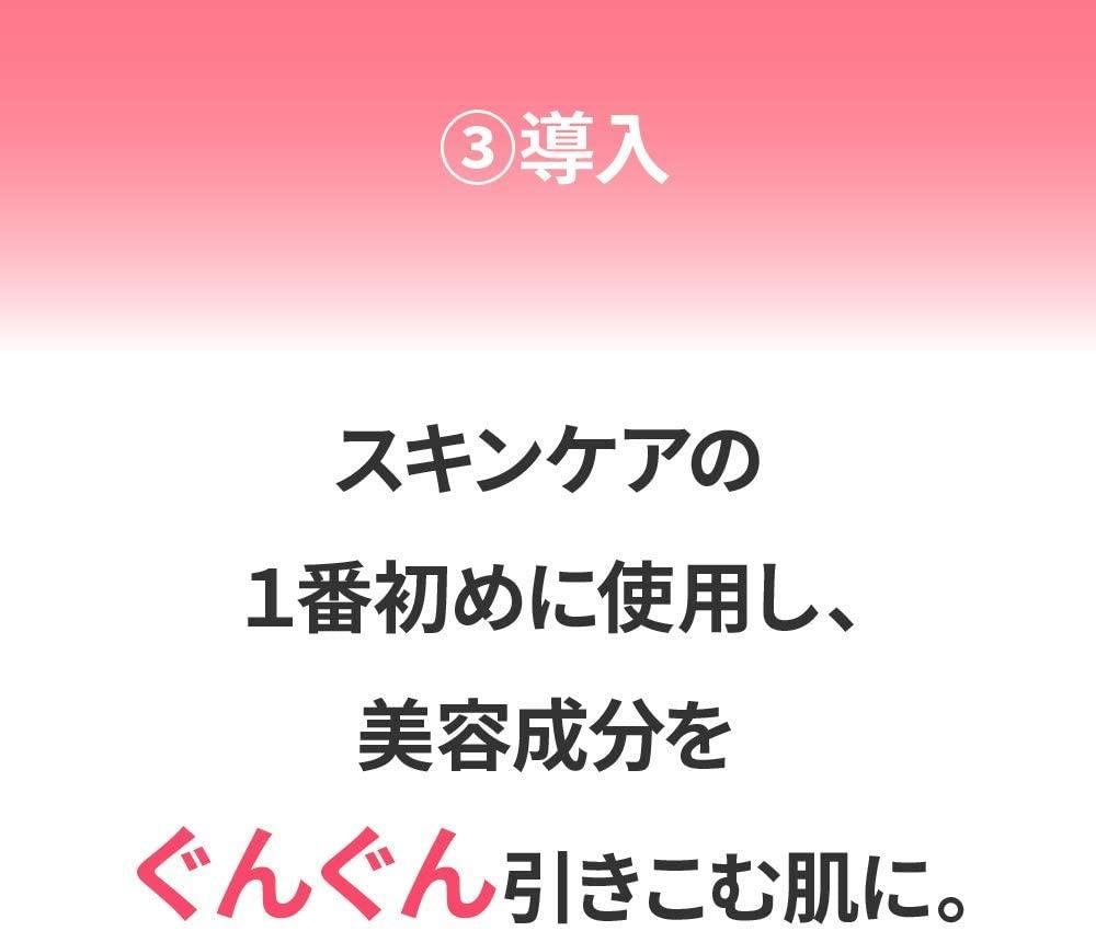 明色化粧品(めいしょくけしょうひん)明色スキンコンディショナーの商品画像6