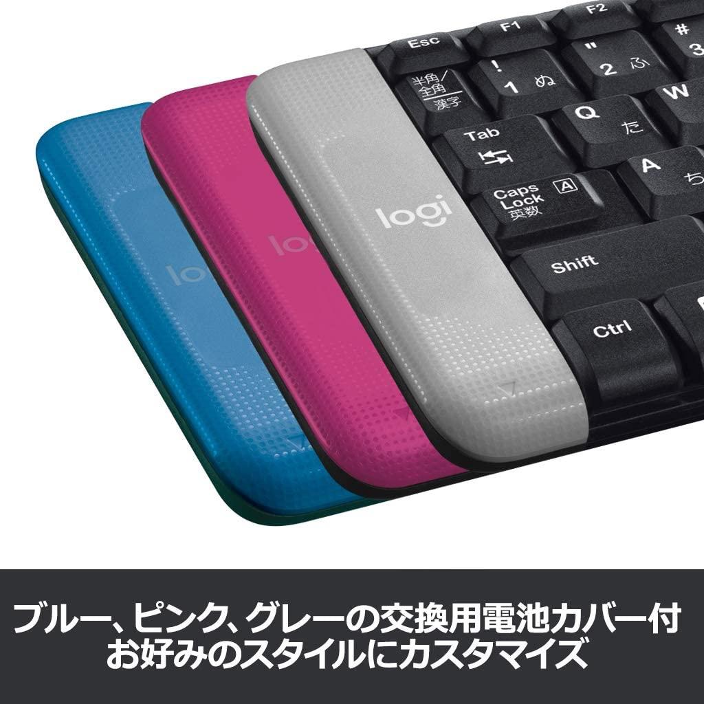logicool(ロジクール) ワイヤレスキーボード K230の商品画像6