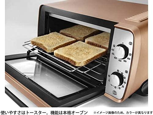 De'Longhi(デロンギ) ディスティンタコレクションオーブン&トースターEOI407Jの商品画像2