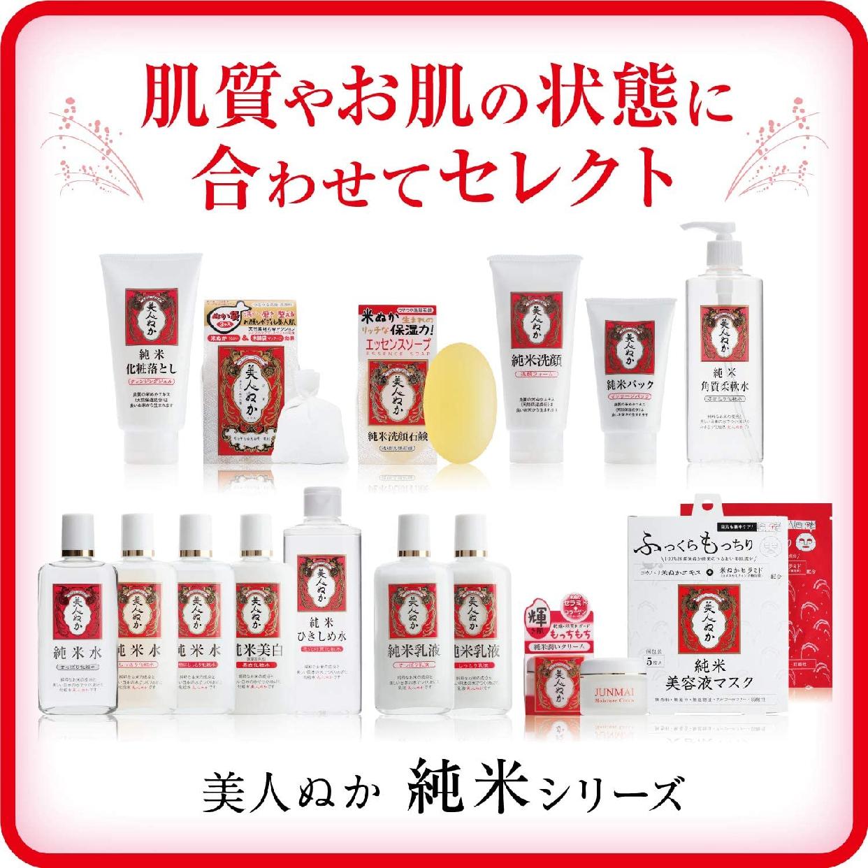 美人ぬか 純米水 特にしっとり化粧水の商品画像6
