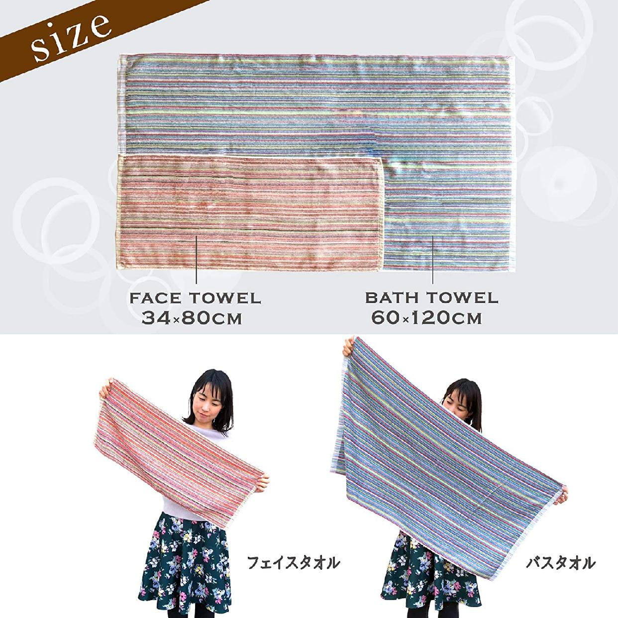 TANGONO(タンゴノ) 残糸で作ったエコなタオルセット 今治産タオルの商品画像4
