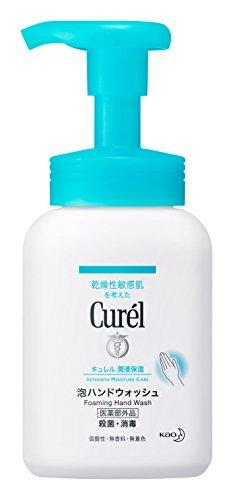 Curél(キュレル) 泡ハンドウォッシュの商品画像