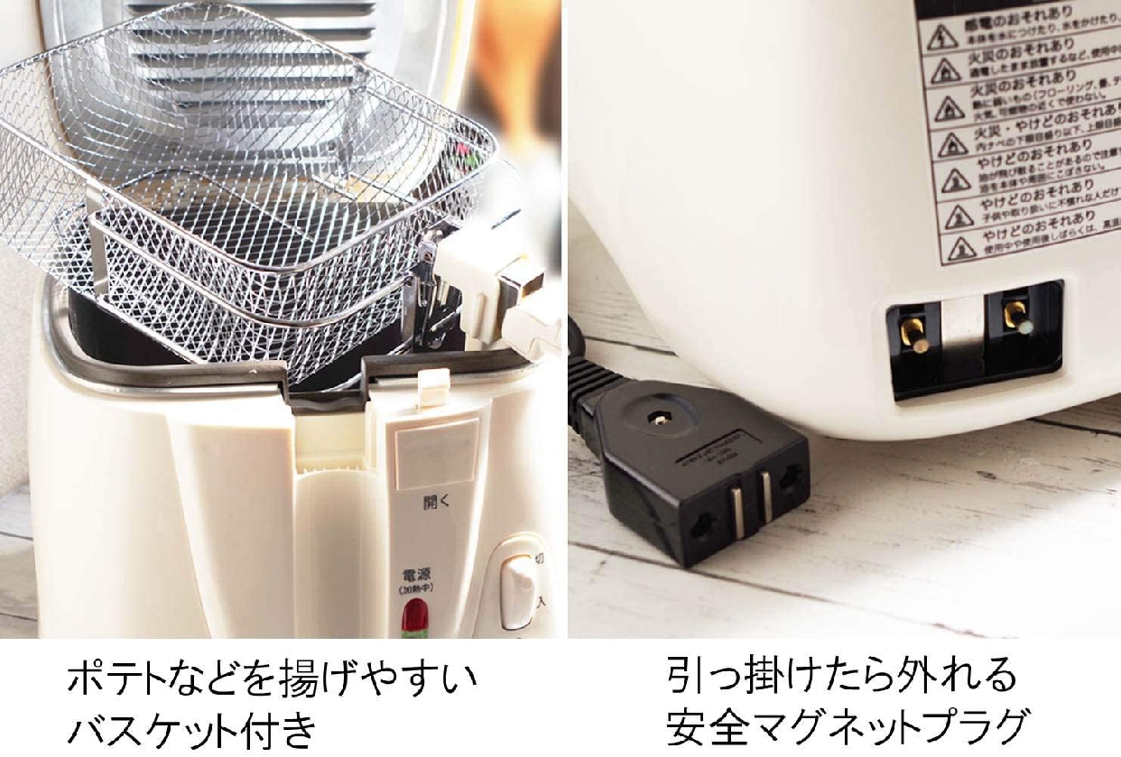 ANABAS(アナバス) 電気フライヤー おウチで揚げもの屋さん KFM-2500 ホワイトの商品画像2