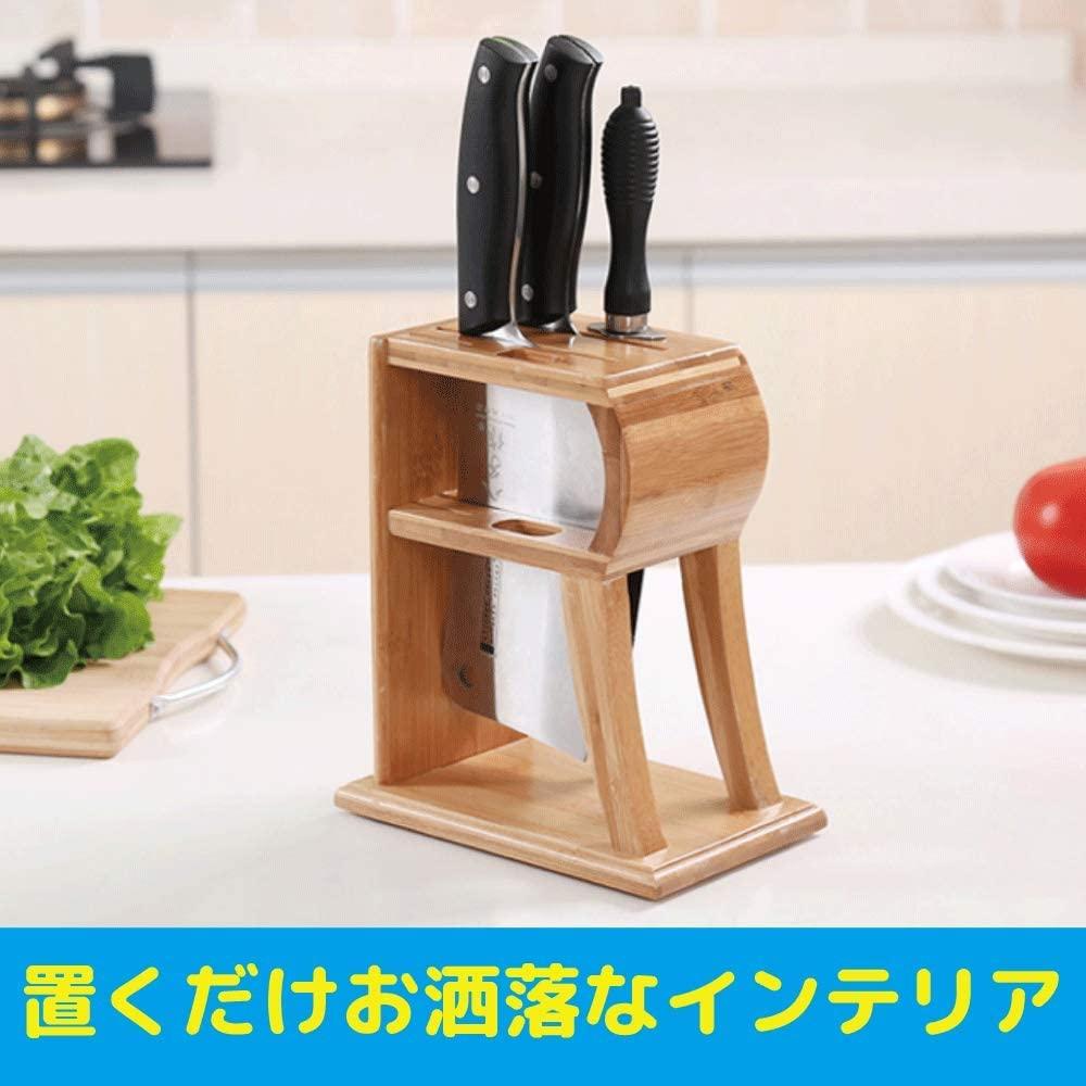 BEATONJAPAN(ベアトンジャパン) 包丁スタンド 木製 ブラウンの商品画像5