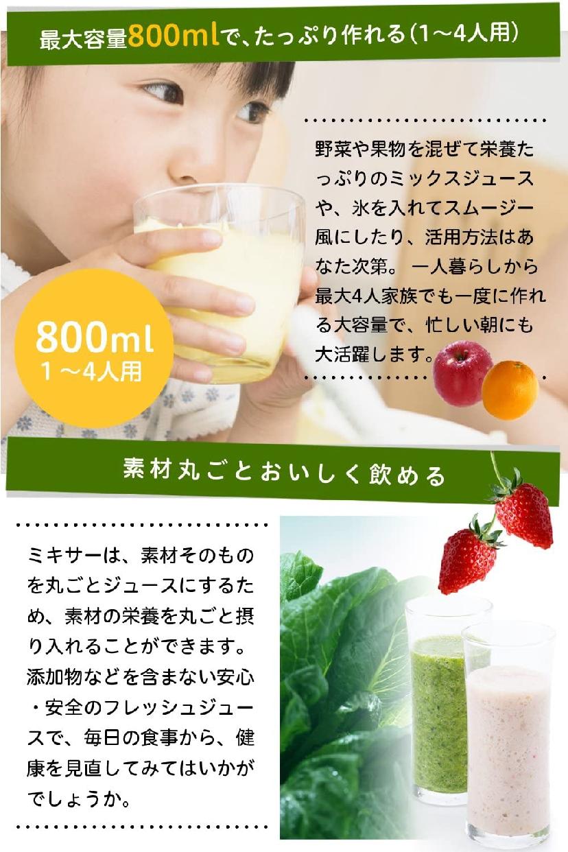 siroca(シロカ)ミル付きミキサー SJM-180Gの商品画像4