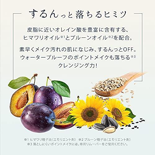 Salanaru(サラナル) ピュアクレンジングジェル クリアの商品画像6