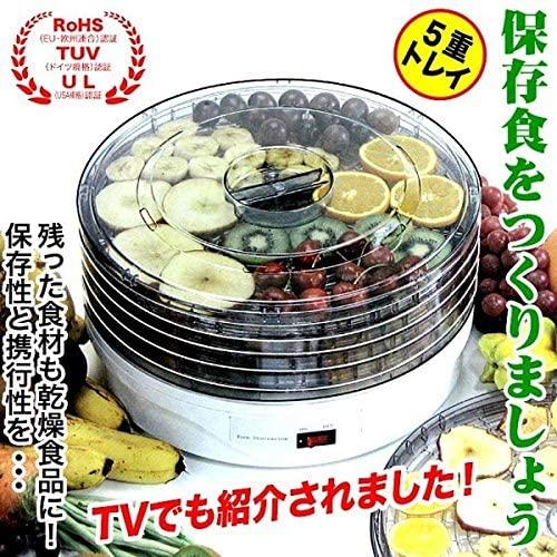 トウキョウユニコム果物野菜乾燥器 からりんこ KN-128Eの商品画像2