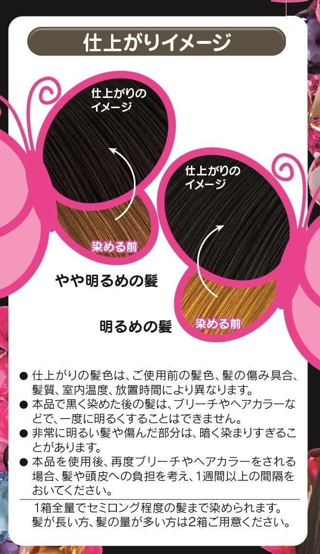 FRESHLIGHT(フレッシュライト)ミルキー髪色もどしの商品画像5