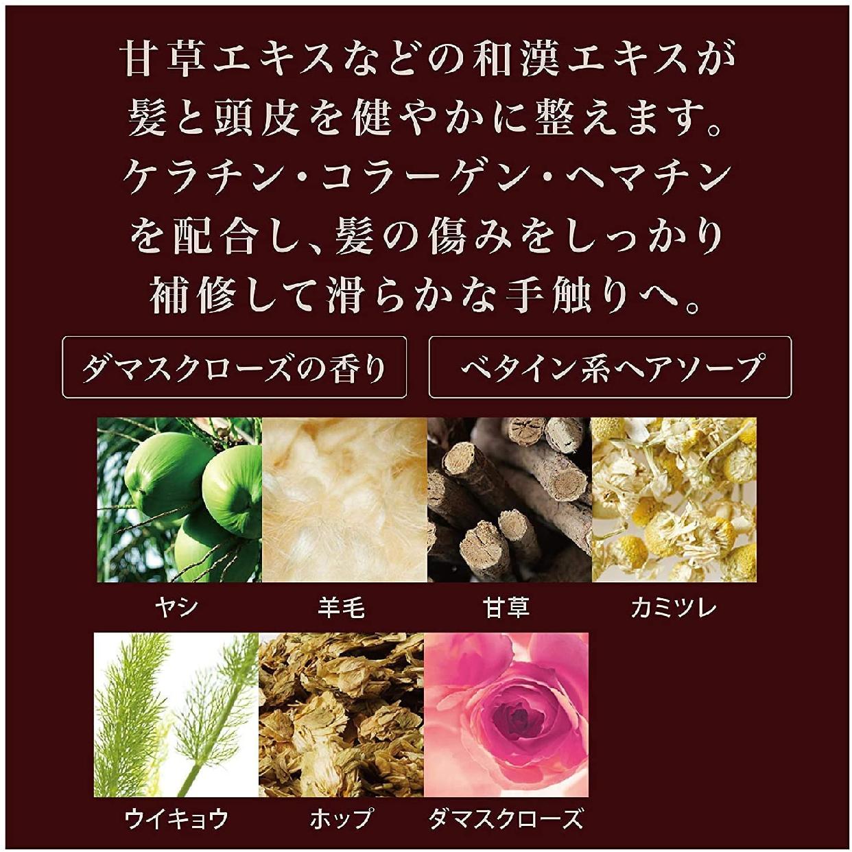 Of cosmetics(オブ・コスメティックス) ソープオブへア・1-ROシットリ スタンダードサイズ(ローズの香り)の商品画像5