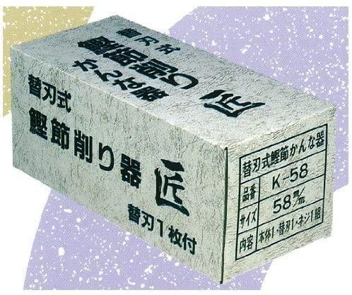 滝沢製作所(TAKIZAWA SEISAKUSYO) 替刃式鰹節削り器 匠の商品画像3