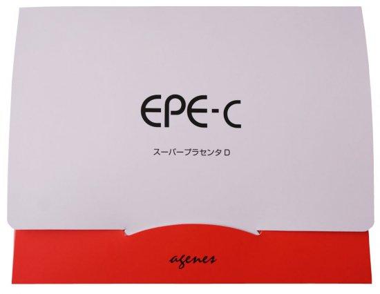 EPE-C(イーピーイー-シー) スーパープラセンタDの商品画像2
