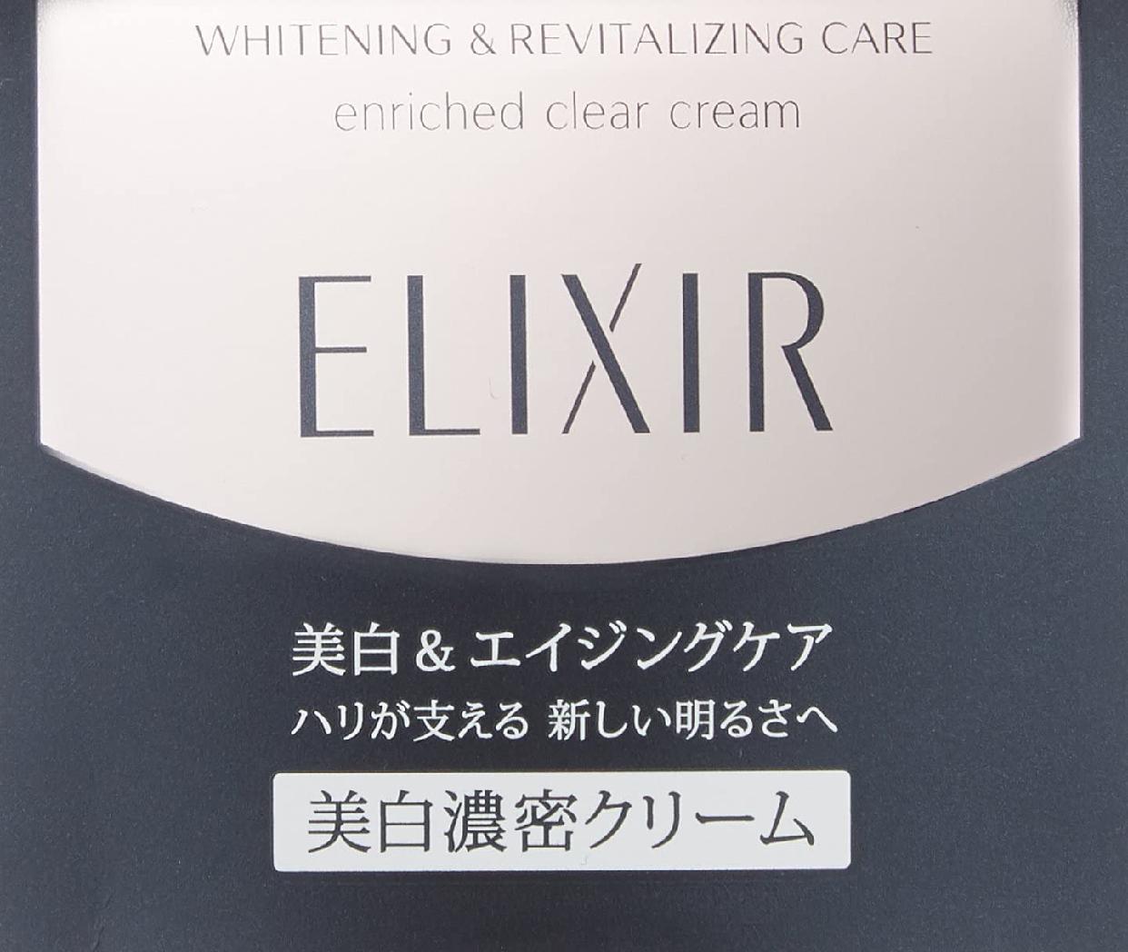 ELIXIR(エリクシール) ホワイト エンリッチド クリアクリーム TBの商品画像7