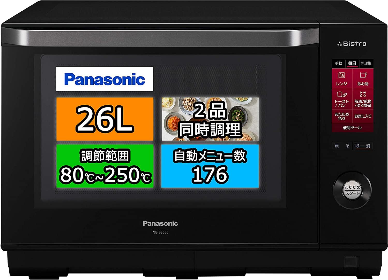 Panasonic(パナソニック) スチームオーブンレンジ NE-BS656の商品画像