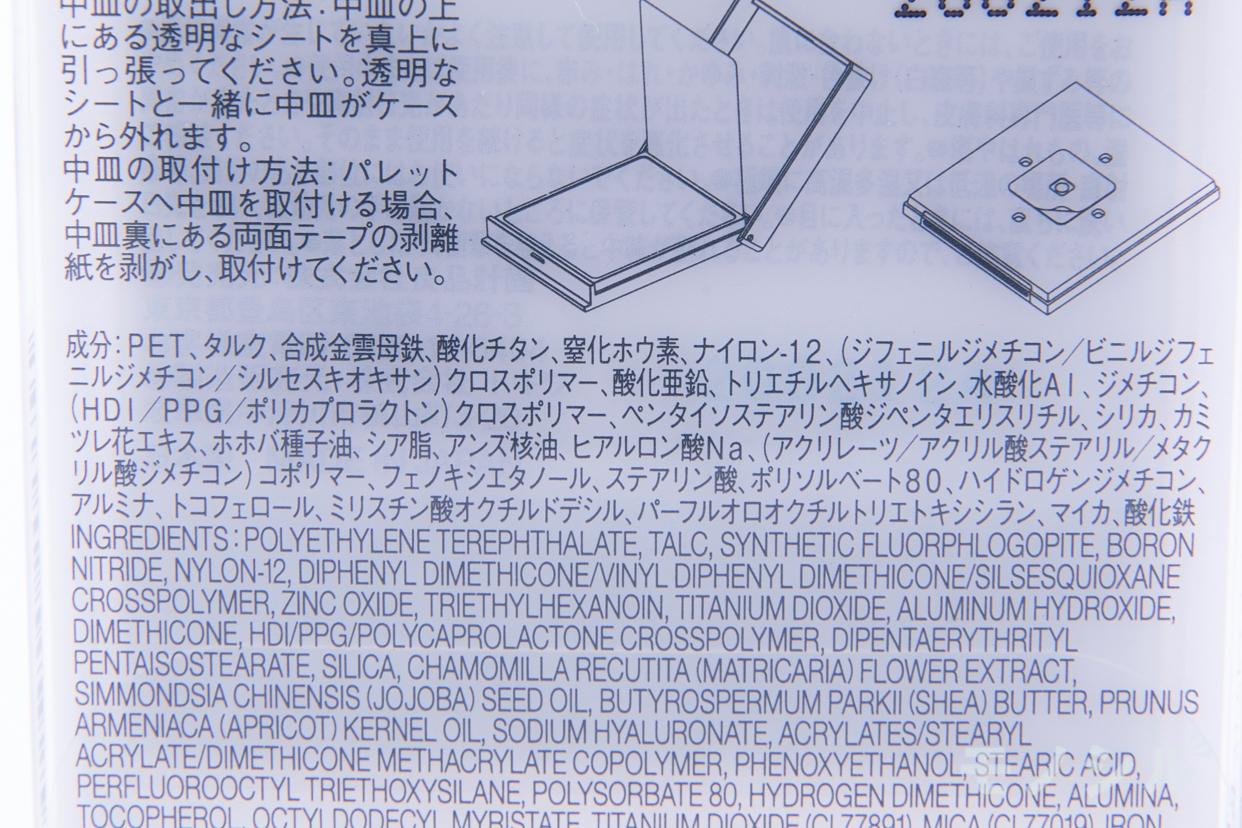 無印良品(MUJI) UVパウダーファンデーションの商品画像4