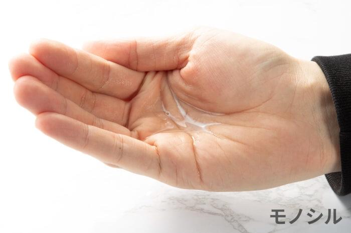 CHAP UP(チャップアップ) 育毛ローションの商品画像3