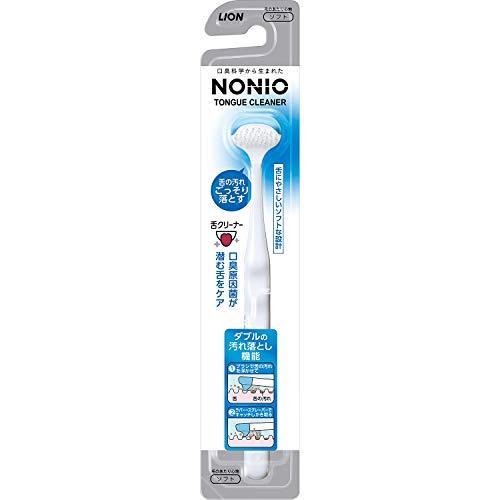 NONIO(ノニオ) 舌クリーナー