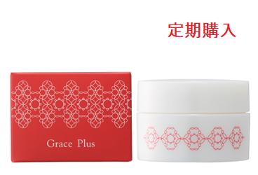 Grace Plus(グレイスプリュス) フェイスクリーム