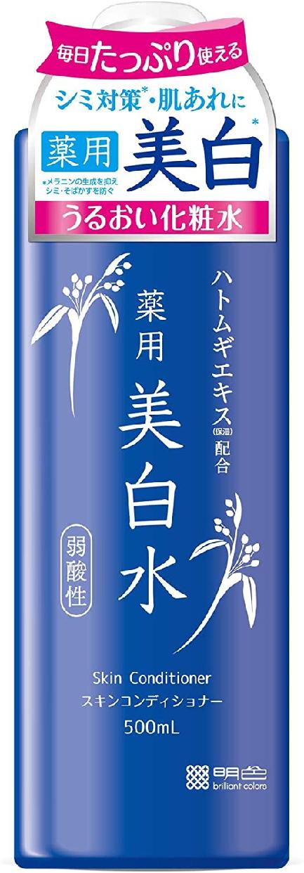 雪澄(Yukisumi) 薬用美白水