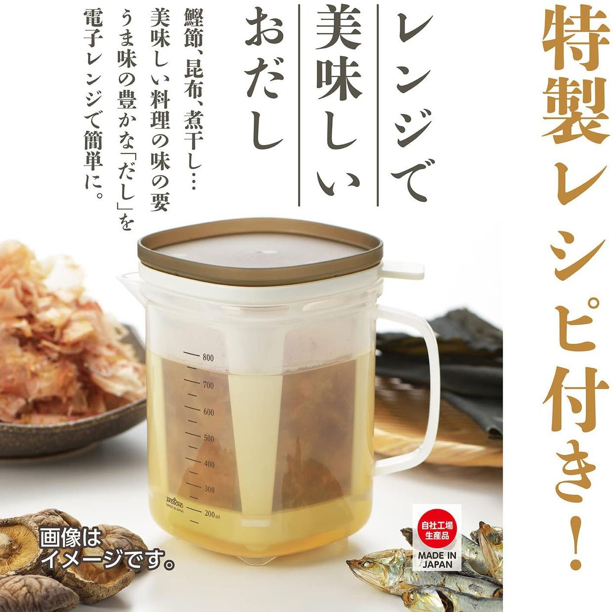 曙産業(AKEBONO) レンジで美味しいおだし RE-1510の商品画像8