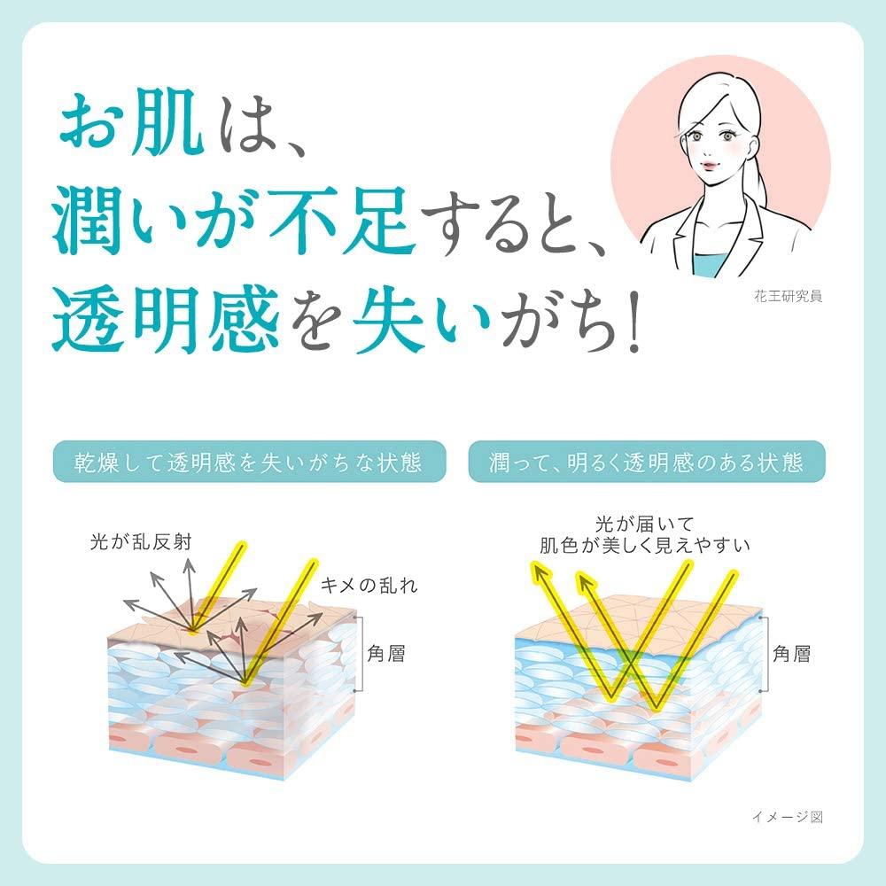 Curél(キュレル) 美白ケア 乳液の商品画像10