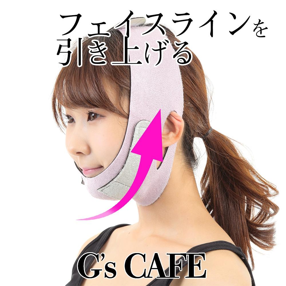 G s CAFE(ジーズカフェ) 小顔マスクの商品画像2