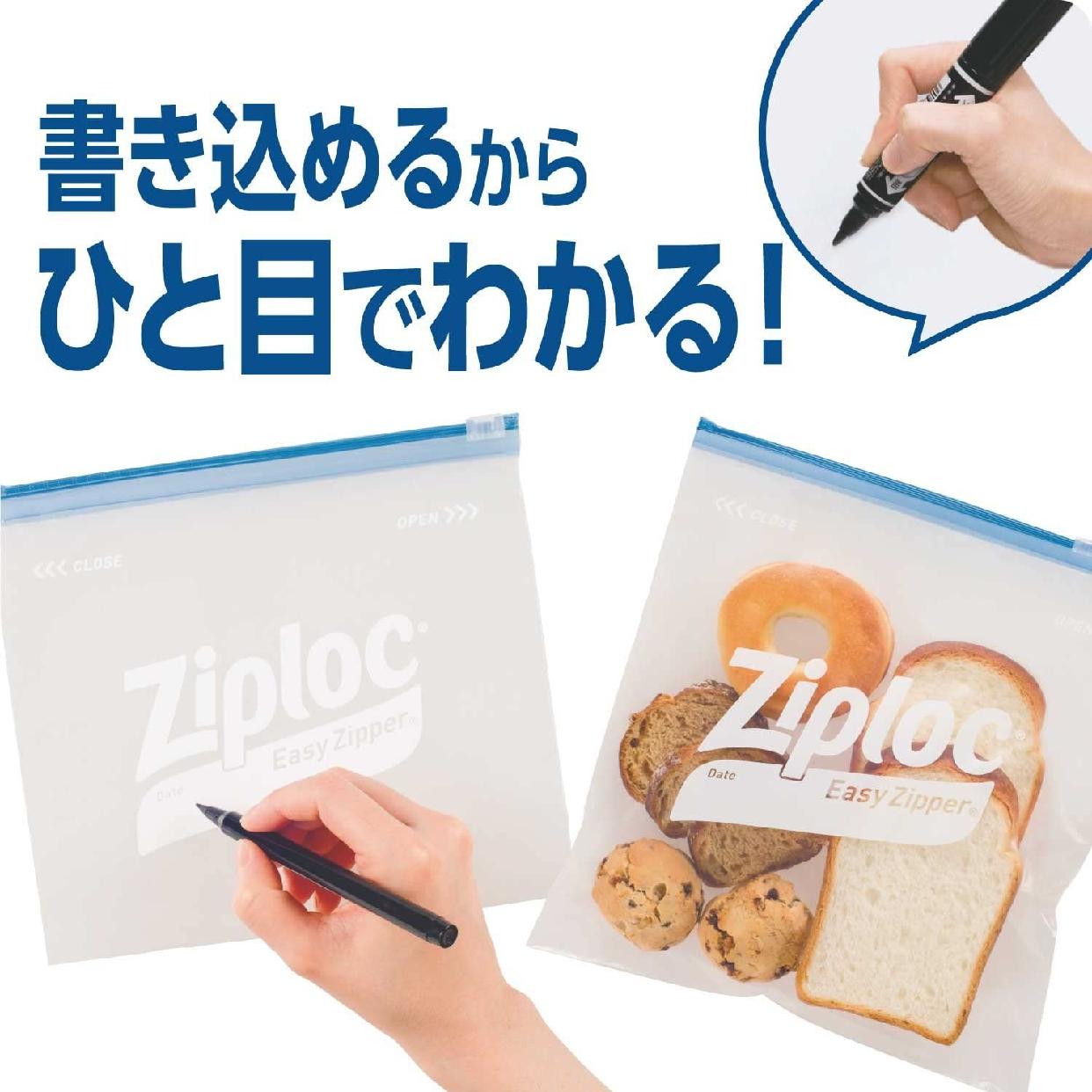 Ziploc(ジップロック) イージージッパーの商品画像5