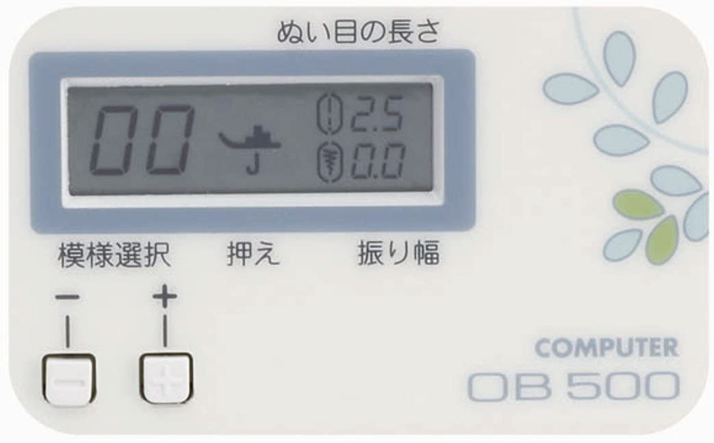 brother(ブラザー) コンピューターミシン OB500Sの商品画像12