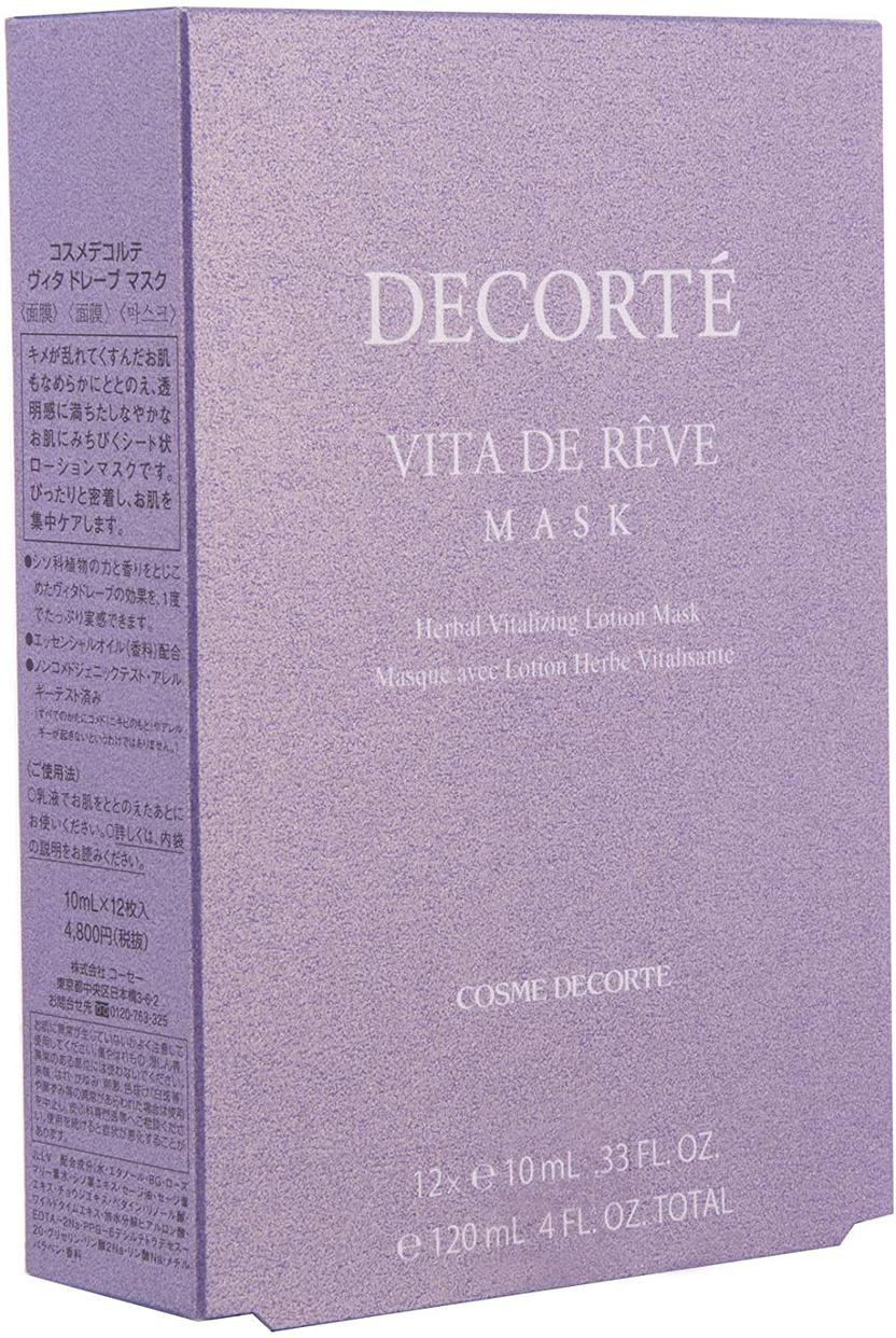 DECORTÉ(コスメデコルテ)ヴィタ ドレーブ マスク