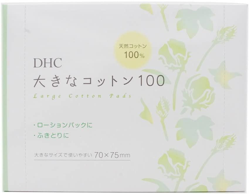 DHC(ディーエイチシー) 大きなコットン100の商品画像