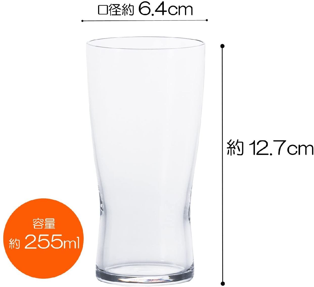 ADERIA(アデリア) 薄吹き ビアグラスの商品画像3