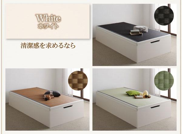 Kinoshita.net 大容量畳跳ね上げベッド Komeroの商品画像5