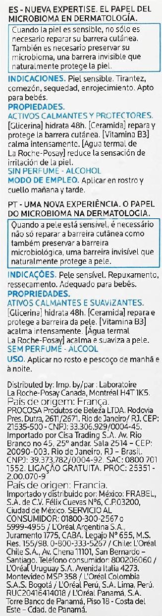 LAROCHE-POSAY(ラ ロッシュ ポゼ)トレリアン センシティブの商品画像6