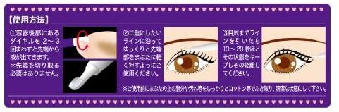 mejikaliner(メジカライナー)ナイト&ハード ペンシルの商品画像6