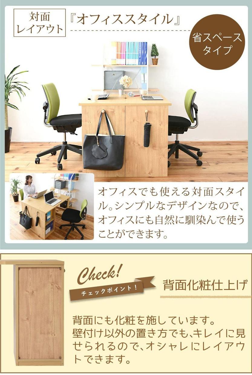 JK-PLAN(ジェイケイ・プラン) コンパクト ツインデスク TSFWD0001SETNAの商品画像6