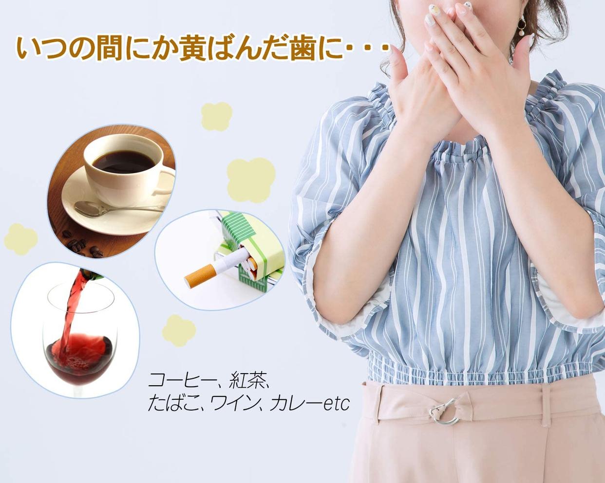 Buhna(ビューナ) トゥースマニキュア ピュアホワイトの商品画像3