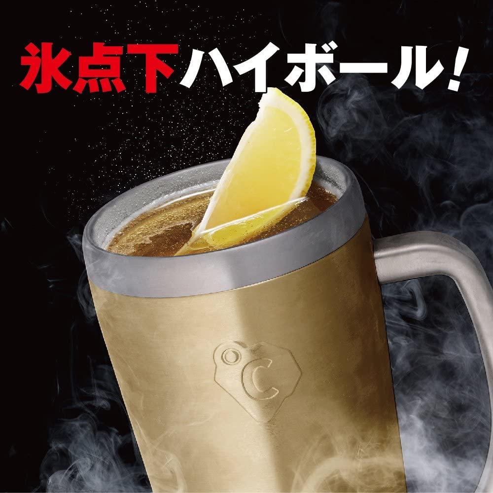 DOSHISHA(ドウシシャ) ON℃ZONEフリージングジョッキの商品画像4
