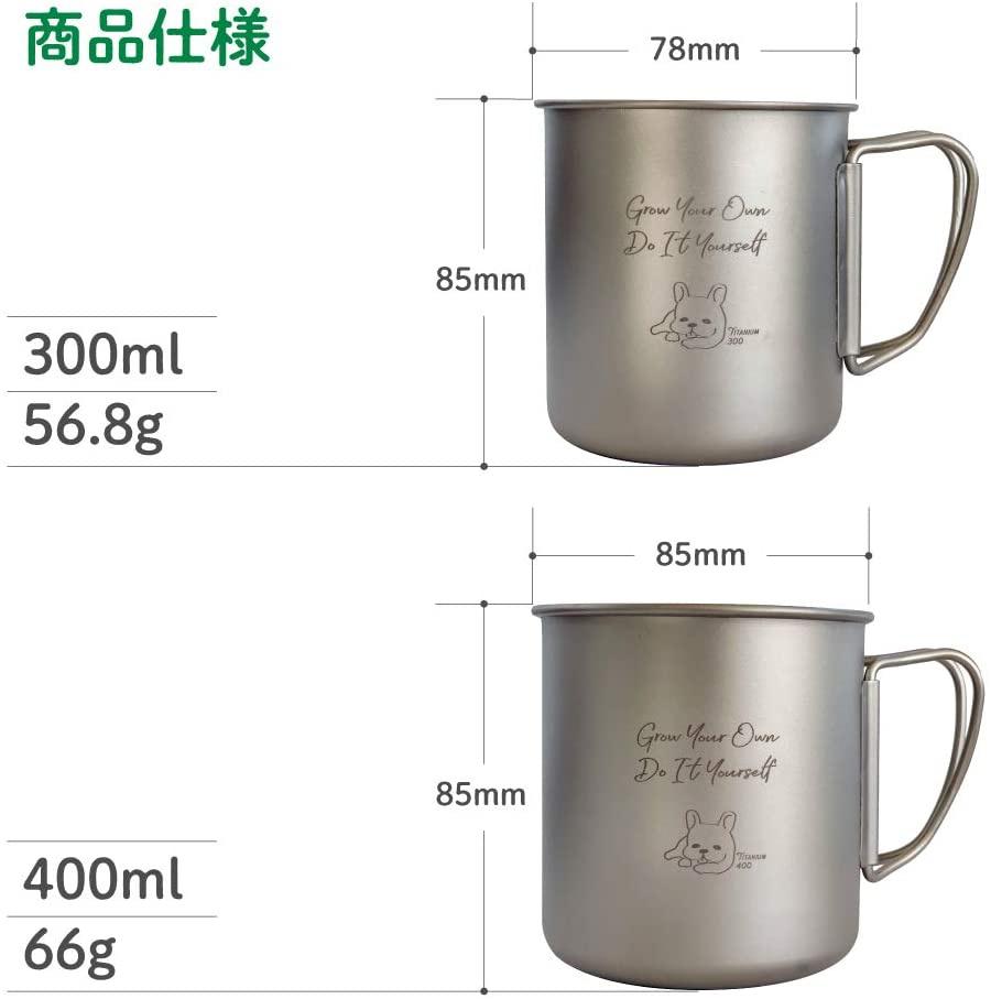Meichan's Life(メイチャンズライフ) チタンマグの商品画像5