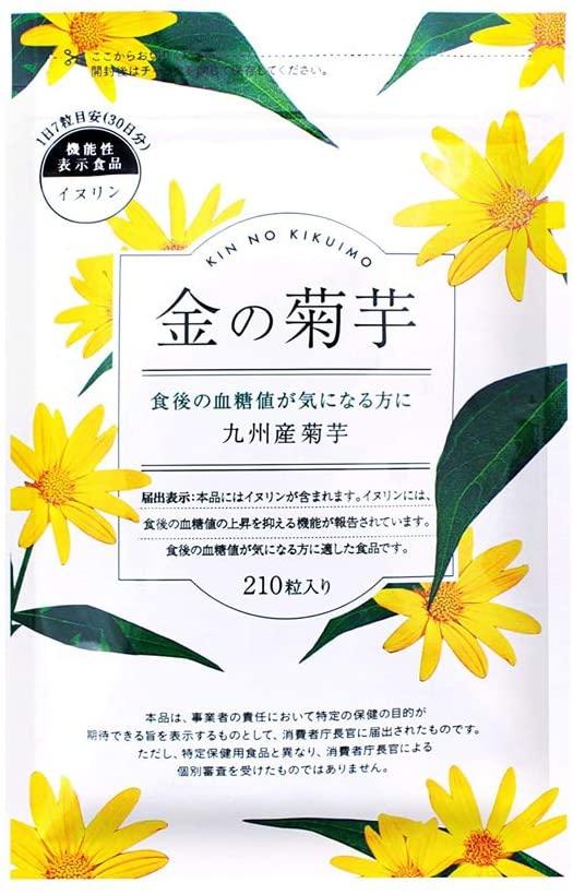 ナチュレライフ 金の菊芋の商品画像