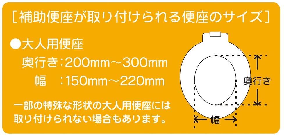 永和(EIWA) 取っ手付補助便座の商品画像5