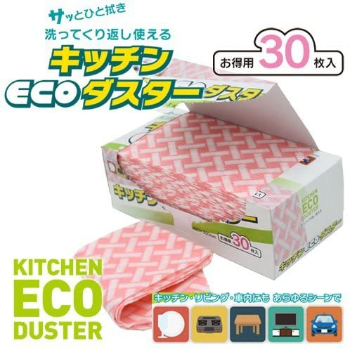 HIRO(ヒロ)キッチンエコダスター 30枚入り 赤の商品画像