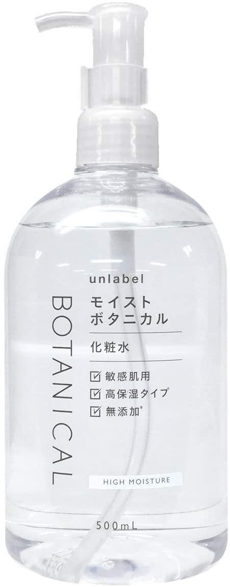 unlabel(アンレーベル) モイストボタニカル 化粧水R