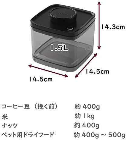 ANKOMN(アンコムン) 真空保存容器ターンシール 1.5Lの商品画像6