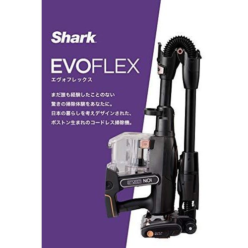 Shark(シャーク) エヴォフレックス S10の商品画像3