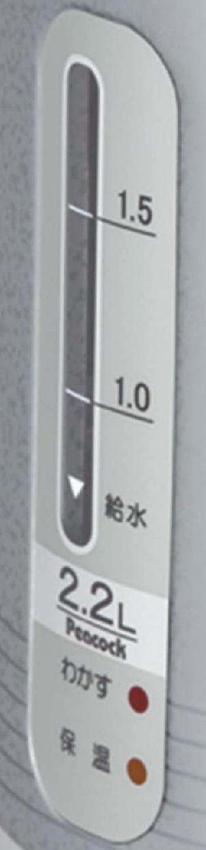 ピーコック魔法瓶(ピーコック)電気保温エアーポット(非沸とうタイプ) WXP-22の商品画像2
