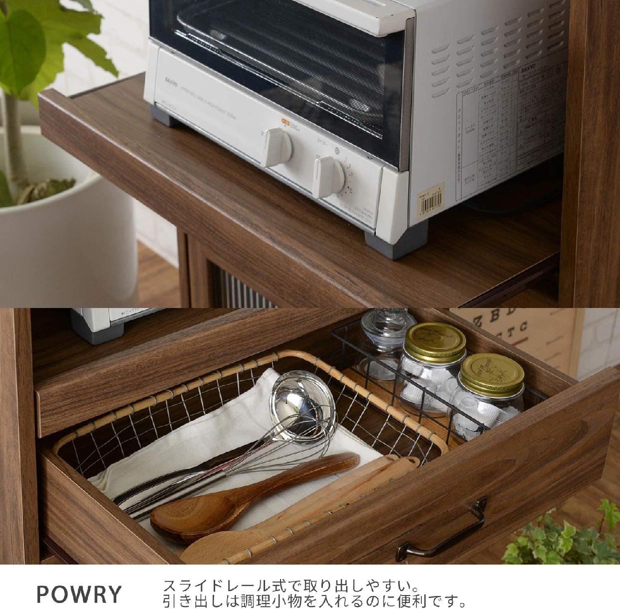 POWRY(ポーリー)レンジ台 ブラウン PW120-60Lの商品画像4