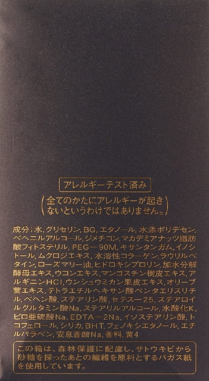 ELIXIR(エリクシール) シュペリエル エンリッチドセラム CBの商品画像12