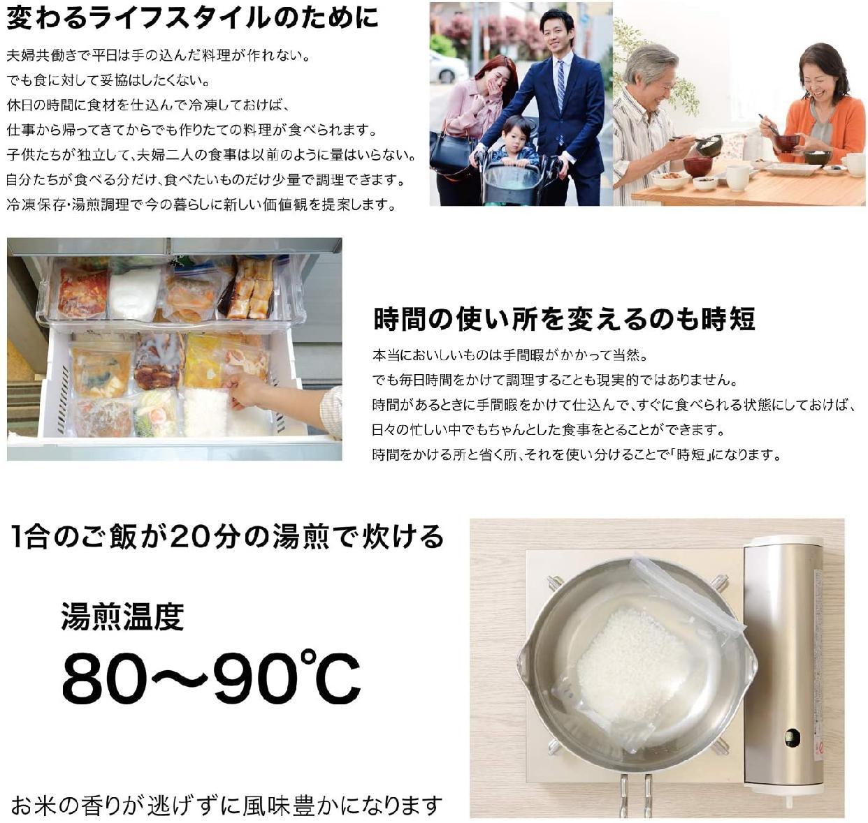 ビストロ先生 湯煎で調理する袋 M K69800の商品画像6