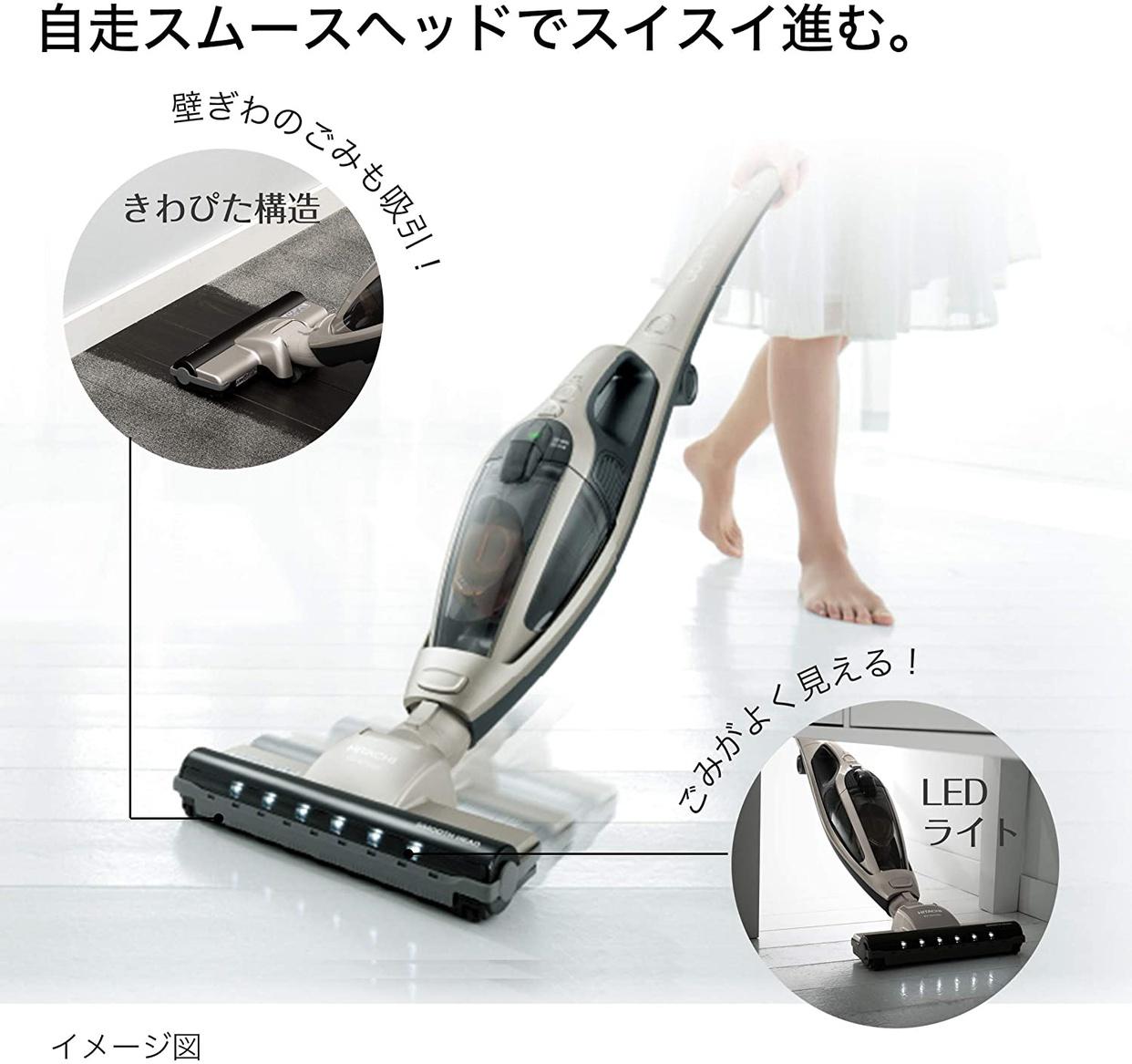 日立(HITACHI) スティッククリーナー(コードレス式) PV-B200Gの商品画像2