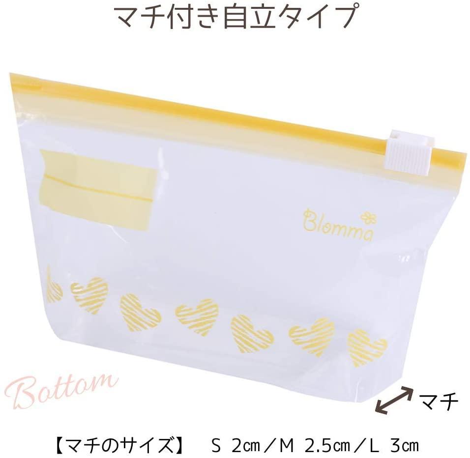 Blomma(ブロンマ) スライドジッパーの商品画像5