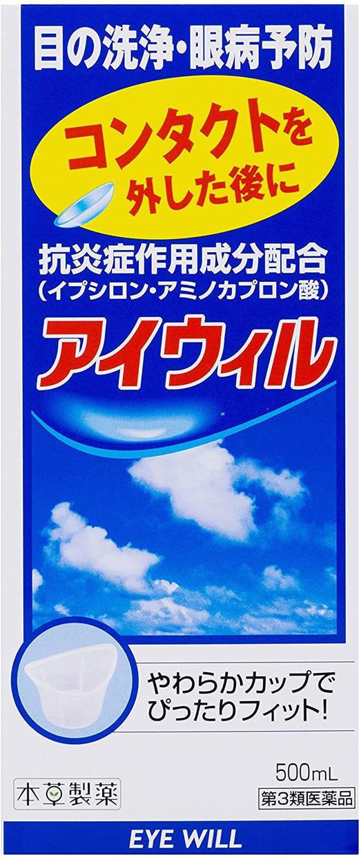 アイウィル アイウィル洗眼薬の商品画像